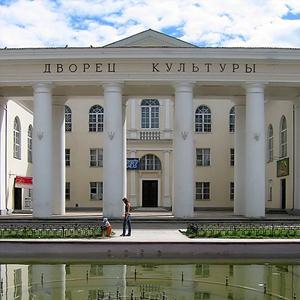 Дворцы и дома культуры Целинного