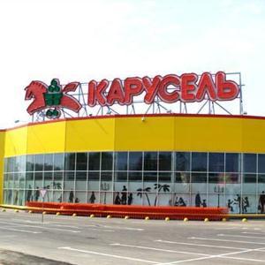 Гипермаркеты Целинного