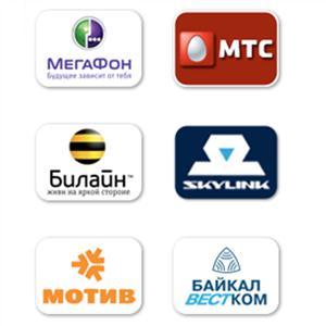 Операторы сотовой связи Целинного