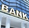 Банки в Целинном