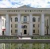 Дворцы и дома культуры в Целинном
