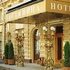 Гостиницы в Целинном