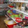 Магазины хозтоваров в Целинном