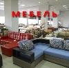 Магазины мебели в Целинном