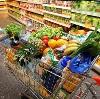 Магазины продуктов в Целинном