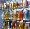 Парфюмерные магазины в Целинном