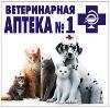Ветеринарные аптеки в Целинном
