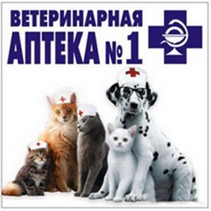 Ветеринарные аптеки Целинного