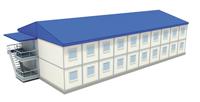 Современная гуманитарная академия - иконка «общежитие» в Целинном